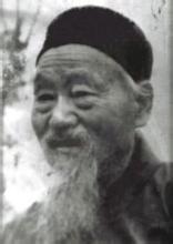 Даосский Наставник Се Сичунь