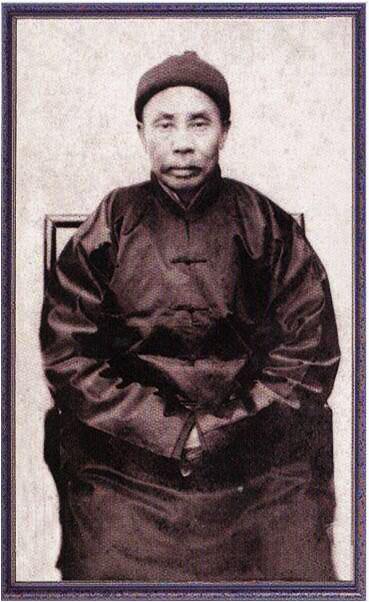 gu haitao zushi